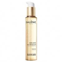 Galenic Confort Supreme (Argane) Aceite Desmaquillante waterproof 100 ml